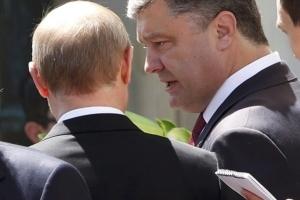 путин, порошенко. милан, саммиит, политика, общество, донбасс, юго-восток украины, новости украины