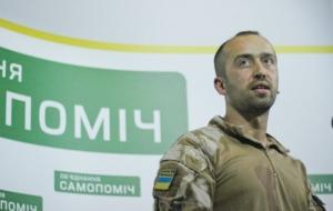 Донбасс, ДНР, Донецк. АТО, Нацгвардия, ВСУ, армия Украины, общество, бои, обстрелы