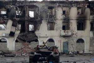 кму, тука, реестр, разрушения, ато, война, боевые действия