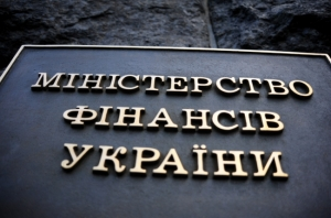украина, минфин, общество, налог пенсии