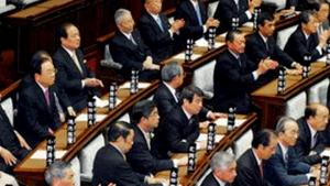 япония, терроризм, закон