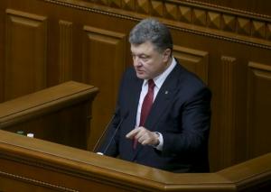 украина, конституция, изменения, законопроект, курс, нато, ес, порошенко, вру, пдч