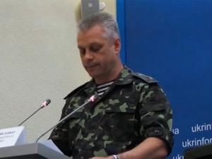 андрей лысенко, снбо, армия украины, армия россии, воздушные силы россии