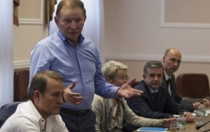 юго-восток украины, ситуация в украине, новости украины, ато, днр, переговоры в минске