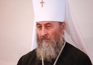 общество, Новости Украины