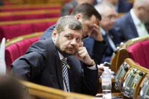 Игорь Мосийчук, РПЛ, Верховная рада, происшествия, криминал, новости Украины