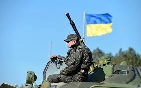 снбо, Юго-восток Украины, происшествия, Вооруженные силы Украины