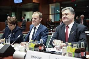 порошенко, политика, евросоюз. общество, новости украины