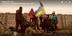 ВСУ, стих школьницы, новости. Украина, видео, армия Украины, АТО, ООС