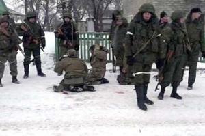 всу, луганск, дебальцево, басурин