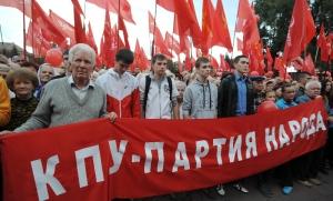 одесса, коммунисты, митинг, милиция, разогнали, происшествия, общество, политика