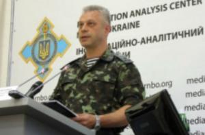 снбо, обмен пленными, лнр, днр, андрей лысенко, новости украины, донецк, луганск ,всу, армия украины