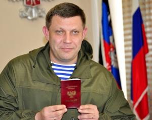 "Украина, политика, общество, восток Украины, Донбасс, ""ДНР"", АТО, паспорт, Александр Захарченко"