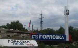 врачи, стране, мандат, войну, считают, Донбасс, территорию, Горловка,