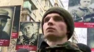 правый сектор, марш правды, киев, украина