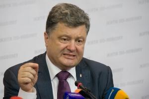 новости Украины, Петр Порошенко, юго-восток Украины, Донбасс, общество, политика, экономика