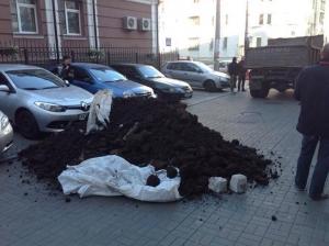 новости украины, ситуация в украине, новости киева