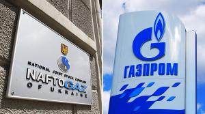 Украина, Молдова, Россия, Нафтогаз, Газпром, Политика, Газ, Транспортировка, Реверс.