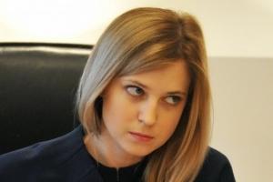 новости Крыма, новости Симферополя, криминал, скорая помощь, стрельба