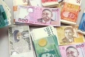 киргизия, обвал валюты, казахстан, сома, тенге, экономика, валютный коридор