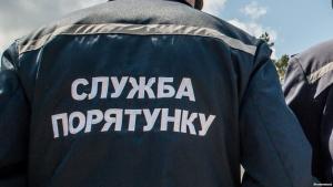 Украина, общество, пожар, происшествия, донбасс, гсчс