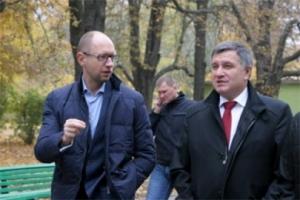 Украина, политика, Аваков, общество, новости, Бочковский