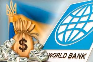 всемирный банк украины, новости украины