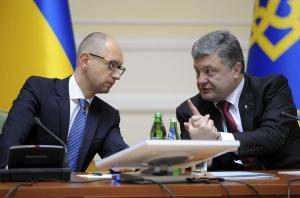 яценюк, кабинет министров, политика, общество, коалиция, порошенко