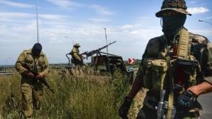 юго-восток, Донбасс, взрывчатка, Донецк, Луганск, ДНР, ЛНР, Украина, АТО, Нацгвардия