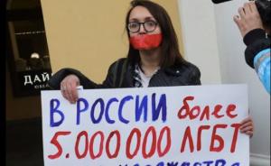 новости россии, санкт-петербург сегодня, происшествия, убийство, правозащитница, полиция, елена григорьева