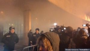 новости украины, ситуация в украине, ани лорак, новости киева