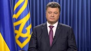 новости украины, петр порошенко, новости турции, новости киева