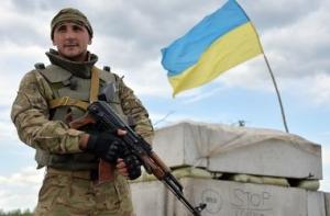 АТО, Донбасс, Иловайск, штурм, Днепр, флаг, центр