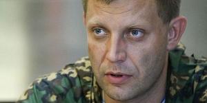 ДНР, ЛНР, гарантии, ОБСЕ, Киев, РФ, перемирие