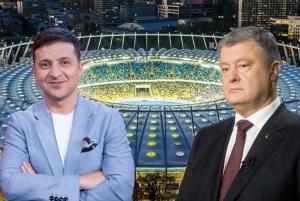 выборы 2019, новости, Киев, дебаты, стадион, центр, НАС Олимпийский, что происходит, подготовка, режим работы метро, какие улицы перекрыли