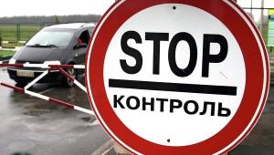 Россия, Украина, политика, восток Украины, криминал