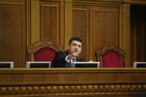 верховная рада, восстановление донбасса, кредит, законопроект
