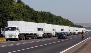 новости украины, новости донецка, новости луганска, гуманитарный конвой рф, ситуация в украине