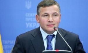 следственный комитет рф, новости украины, новости россии, гелетей, муженко, уголовное дело, всу