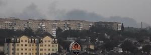 пожар, завод, донецк, ато, химический завод
