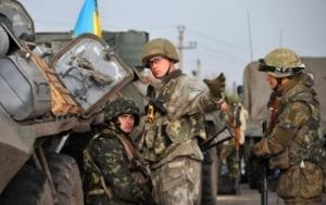 лнр, днр, луганск, донецк, боевые действия, армия россии, терроризм, ато, перемирие, авдевка, широкино, всу, армия украины, новости украины, штаб ато