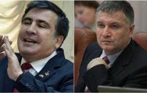 новости украины, михаил саакашвили, арсен аваков, общество, происшествия, видео