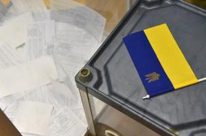 национальный экзитпол, верховная рада, выборы, видео, выборы в украине, экзитполы, слуга народа, европейская солидарность, новости украины