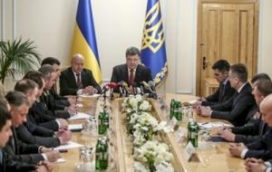СНБО, АТО, Донбасс, восток Украины, армия Украины, ВСУ, Донбасс