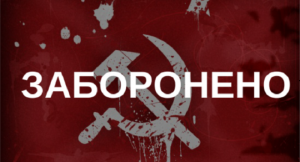 украина, 9 мая, 8 марта, декоммунизация, рада, закон