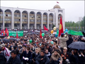 бишкек, митинг, политика, общество