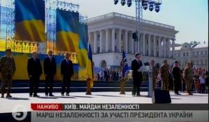 порошенко, донбасс, политика,  общество, день независимости, киев