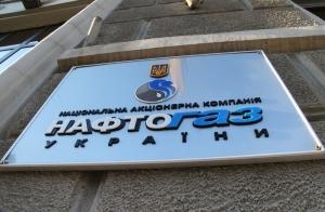 нафтогаз, газпром, украина, суд, санкции против рф, украина