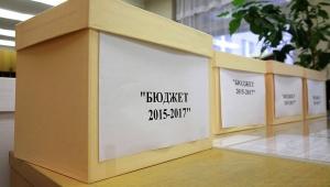 россия, москва, жители, граждане, сирия, война, бюджет 2016