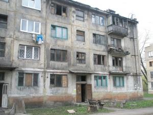 новости Украины, новости Донбасса, юго-восток Украины, ООН, восстановление Донбасса, АТО, ДонОГА, общество, экономика, политика